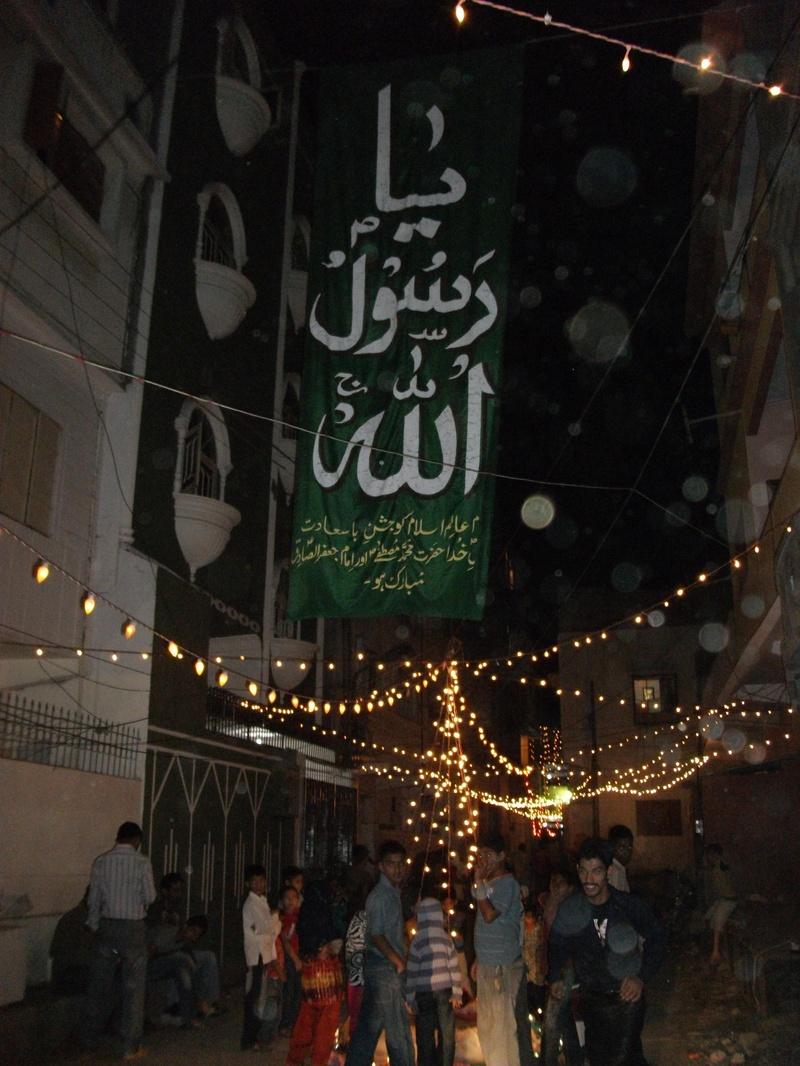 Imam Jafar Moosa Taqi Sayings Jannatul Baqi