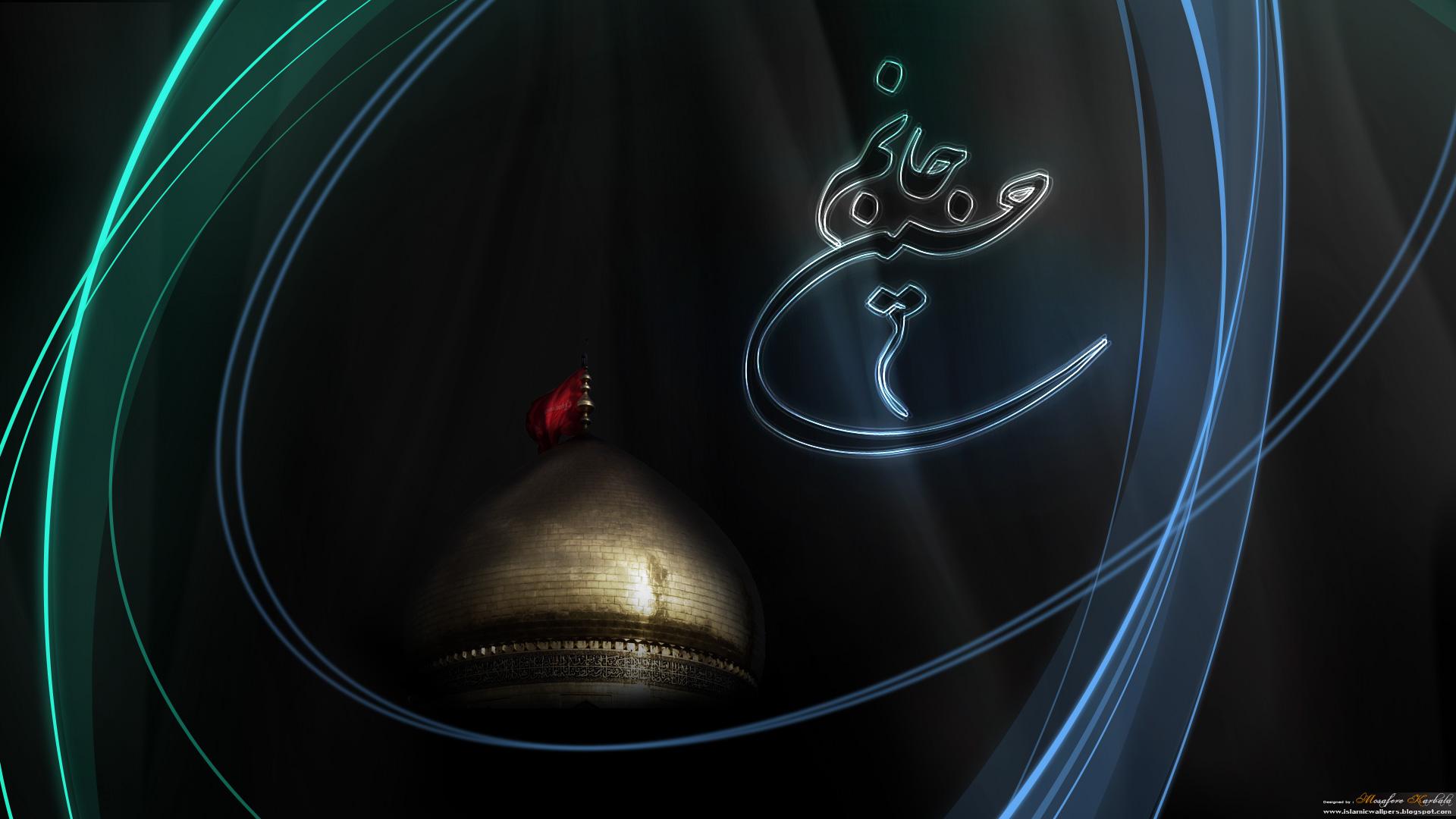 Imam hussain wallpaper - Imam wallpaper ...
