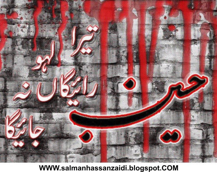 Maula Ali Shrine Wallpaper: Shia Wallpapers,imam Hussain Wallpaper,hazrat Ali Quotes