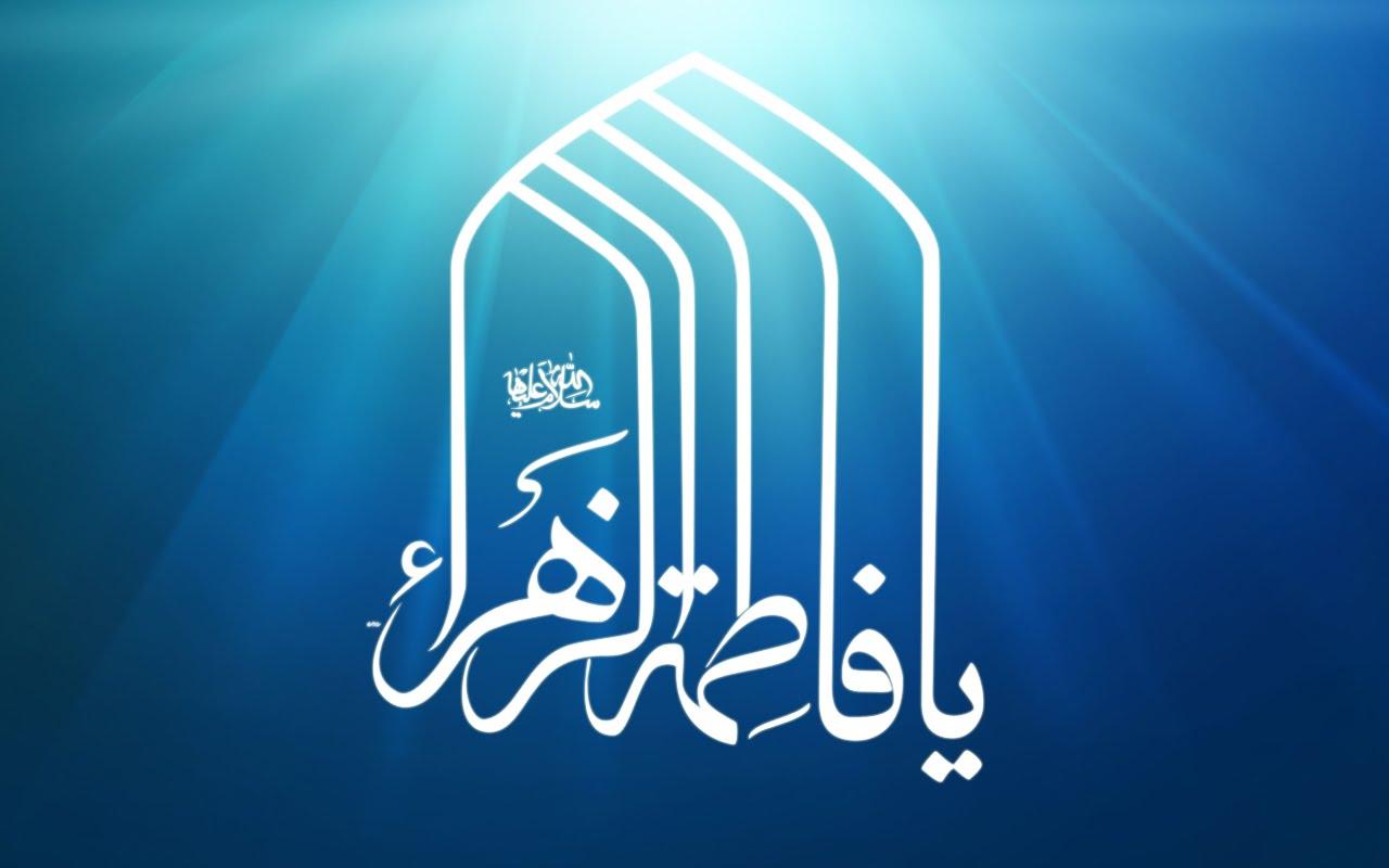 islamic wallpaper , shia wallpaper , free download full size wallpaper